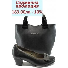 Дамска чанта и обувки в комплект -  - черни - EO-7143