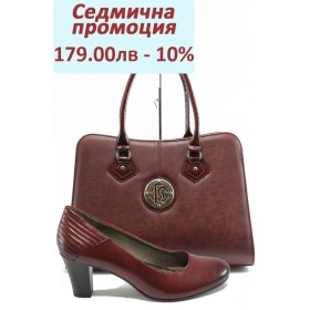 Дамска чанта и обувки в комплект -  - бордо - EO-7148
