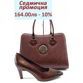 Дамска чанта и обувки в комплект -  - бордо - EO-7149