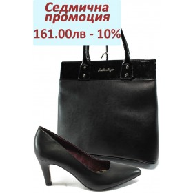 Дамска чанта и обувки в комплект -  - черни - EO-7150
