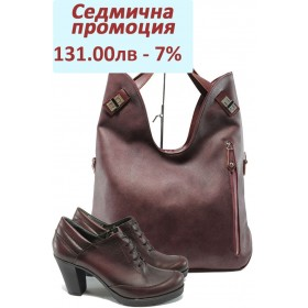 Дамска чанта и обувки в комплект -  - бордо - EO-7289