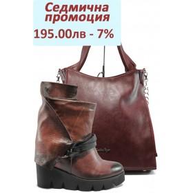 Дамска чанта и обувки в комплект -  - бордо - EO-7291