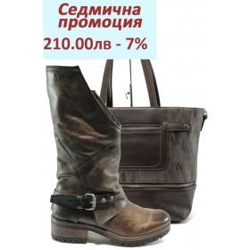 Дамска чанта и обувки в комплект -  - кафяви - EO-7292