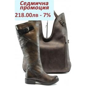 Дамска чанта и обувки в комплект -  - кафяви - EO-7293