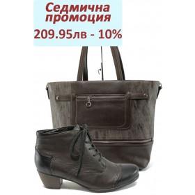 Дамска чанта и обувки в комплект -  - Кафяви - EO-7294