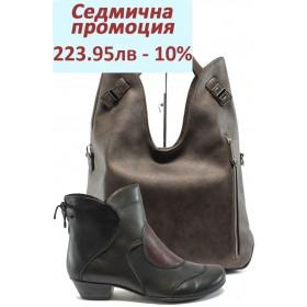 Дамска чанта и обувки в комплект -  - кафяви - EO-7295