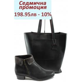 Дамска чанта и обувки в комплект -  - черни - EO-7296