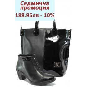 Дамска чанта и обувки в комплект -  - черни - EO-7297