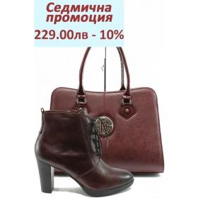 Дамска чанта и обувки в комплект -  - бордо - EO-7298