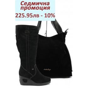Дамска чанта и обувки в комплект -  - черни - EO-7299