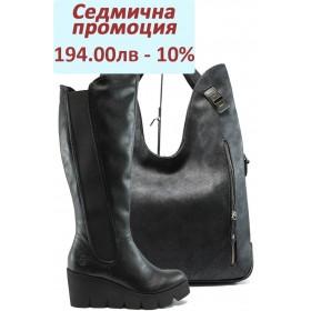 Дамска чанта и обувки в комплект -  - черни - EO-7302
