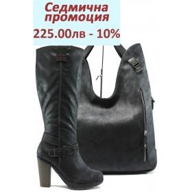 Дамска чанта и обувки в комплект -  - черни - EO-7303
