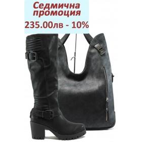 Дамска чанта и обувки в комплект -  - черни - EO-7304
