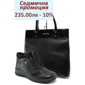 Дамска чанта и обувки в комплект -  - черни - EO-7305