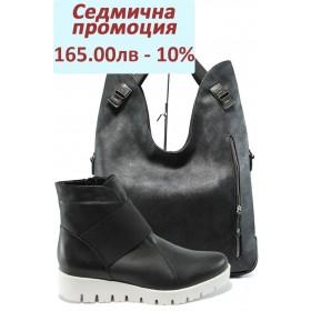 Дамска чанта и обувки в комплект -  - черни - EO-7306