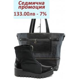 Дамска чанта и обувки в комплект -  - черни - EO-7307