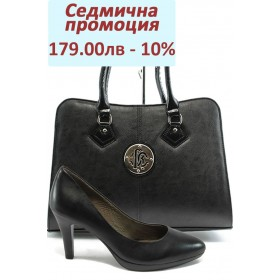 Дамска чанта и обувки в комплект -  - черни - EO-7335