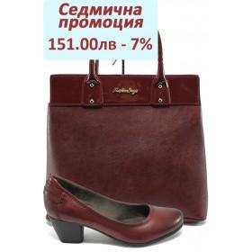 Дамска чанта и обувки в комплект -  - бордо - EO-7338