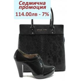 Дамска чанта и обувки в комплект -  - черни - EO-7340