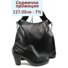 Дамска чанта и обувки в комплект -  - черни - EO-7343