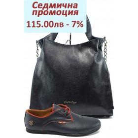 Дамска чанта и обувки в комплект -  - сини - EO-7344
