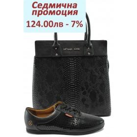Дамска чанта и обувки в комплект -  - черни - EO-7345