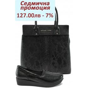 Дамска чанта и обувки в комплект -  - черни - EO-7346