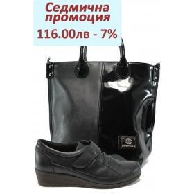 Дамска чанта и обувки в комплект -  - черни - EO-7347