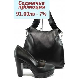 Дамска чанта и обувки в комплект -  - черни - EO-7349