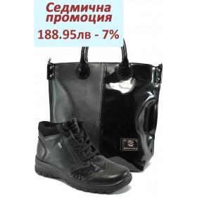 Дамска чанта и обувки в комплект -  - черни - EO-7351