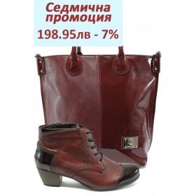 Дамска чанта и обувки в комплект -  - бордо - EO-7413