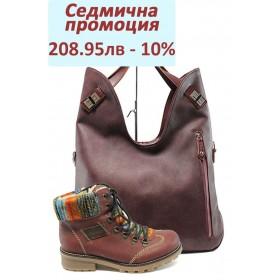 Дамска чанта и обувки в комплект -  - бордо - EO-7460
