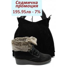 Дамска чанта и обувки в комплект -  - черни - EO-7414