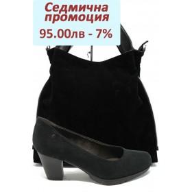 Дамска чанта и обувки в комплект -  - черни - EO-7417