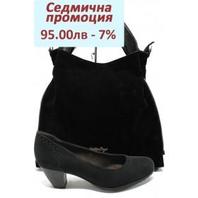 Дамска чанта и обувки в комплект -  - черни - EO-7418