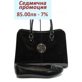 Дамска чанта и обувки в комплект -  - черни - EO-7420