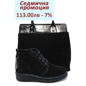 Дамска чанта и обувки в комплект -  - черни - EO-7423