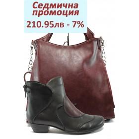 Дамска чанта и обувки в комплект -  - бордо - EO-7425