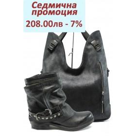 Дамска чанта и обувки в комплект -  - черни - EO-7443