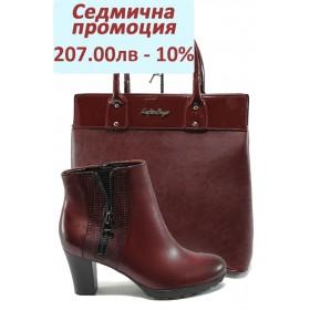 Дамска чанта и обувки в комплект -  - бордо - EO-7445