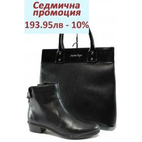 Дамска чанта и обувки в комплект -  - черни - EO-7446