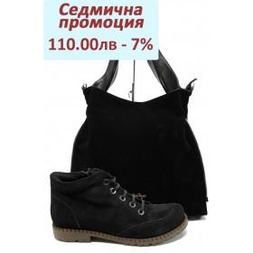 Дамска чанта и обувки в комплект -  - черни - EO-7447
