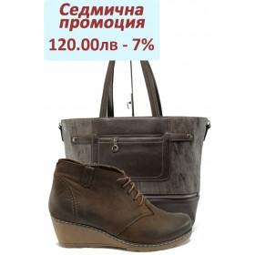 Дамска чанта и обувки в комплект -  - кафяви - EO-7448