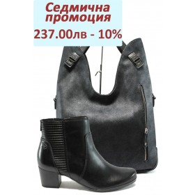 Дамска чанта и обувки в комплект -  - черни - EO-7451