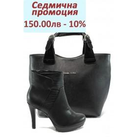 Дамска чанта и обувки в комплект -  - черни - EO-7455