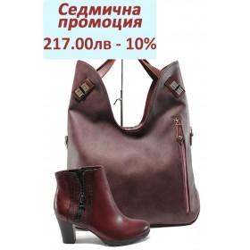 Дамска чанта и обувки в комплект -  - бордо - EO-7458