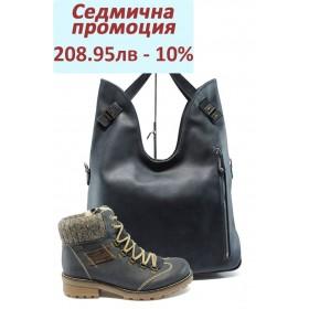 Дамска чанта и обувки в комплект -  - сини - EO-7459