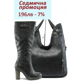 Дамска чанта и обувки в комплект -  - черни - EO-7551