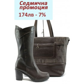 Дамска чанта и обувки в комплект -  - кафяви - EO-7552