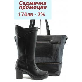 Дамска чанта и обувки в комплект -  - черни - EO-7553